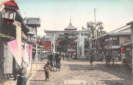 ¤¤  -  JAPON  -   OSAKA   -   Tennoji   -  ¤¤ - Osaka