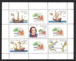 Laos Sc# 665 MNH 1989 1k-5k Columbus's Fleet - Laos