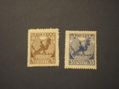 RUSSIA - 1918  CATENE  2 VALORI - NUOVI(+)