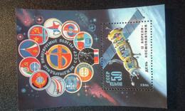 RUSSIA 1983 MNH (**)YVERT Bloc 163 Space ..international Flights