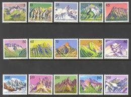 Liechtenstein Sc# 911-914 (930-941) MNH 1989 50rp-1.50fr Mountains - Liechtenstein