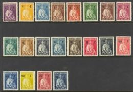 Madeira Sc# 45-65 ((no 3.36e)) MNH 1928 3c-7e Ceres