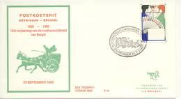 Trompet Envelop Nr. S40 (1980) - Periode 1980-... (Beatrix)