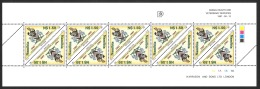Namibia Sc# 846 MNH Pane/10 1997 $1.50 Namibian Veterinary Assoc., 50th Anniv.