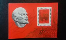 RUSSIA 1976 MNH (**)YVERT Bloc 107 25 Congress Of The CPSU. LENIN
