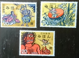 JAPON, 3 Valeurs ARTS MARTIAUX  Surchargées MIHON, SPECIMEN. * MLH
