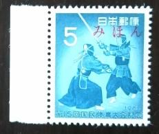 JAPON, Aikido, 1 Valeur  Surchargée MIHON, SPECIMEN. * MLH