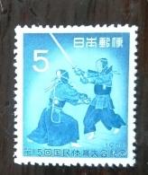 JAPON, Aikido, 1 Valeur Neuf Sans Charniere. MNH