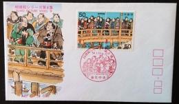 JAPON, SUMO  Yvert 1279/80 Sur FDC, 1er Jour ( Serie 4)