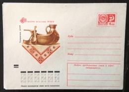 RUSSIE-URSS Gastronomie, Alimentation,  Artisanat Pour La Cuisine, ENTIER POSTAL NEUF EMIS EN 1972 - Alimentation