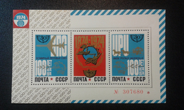 RUSSIA 1974 MNH (**)YVERT Bloc 97 100 YEARS OF UNIVERSAL POSTAL UNION