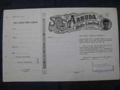 India 1970's Shri Arbuda Mills Limited Pictorial Share Certificate # FB02 - Industry