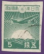 Japan 1945. Sakura #268. 3rd SHOWA SERIES (IMPERF) 3s Rose Carmine. Sunrise At Sea And Plane.