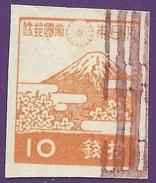 Japan 1945. Sakura #270. 3rd SHOWA SERIES (IMPERF) 10s Red Orange. Mount Fuji And Cherry Blossoms.