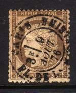 YT 56 - OBLITERATION CAD DE PARIS PL DE LA MADELEINE 9 AOUT 76 - 1849-1876: Classic Period