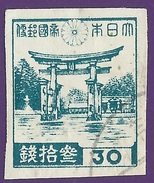 Japan 1946. Sakura #272. 3rd SHOWA SERIES (IMPERF) 30s Bright Bleu. Torii Of Miyajima.