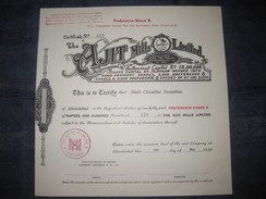 India 1930's The Ajit Mills Limited Ahmedabad Share Certificate# FB09 - Industry