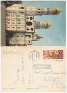 CARTOLINA RUSSIA MOSCA 1968 AFFRANCATURA E ANNULLO SPECIALE (VP558
