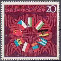DDR 1918 Postfrisch ** (17516) - Neufs