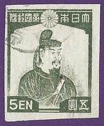 Japan 1945. Sakura #275. 3rd SHOWA SERIES (IMPERF) 5 Yen Deep Gray Green. Kamatari Fujiwara.