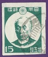 Japan 1946. Sakura #281. 1st ISSUE, NEW SHOWA STAMPS (IMPERF) 15s Dark Green. Baron Hisoka Maeshima.