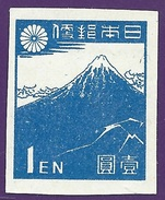 Japan 1946. Sakura #284. 1st ISSUE, NEW SHOWA STAMPS (IMPERF) 1Yen Ultramarine. Thunderstorm Below Fuji.