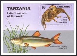 Tanzania Sc# 554 MNH 1990 350sh South Island Whekau