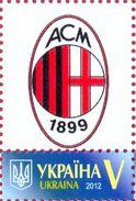 Ukraine 2015, Football, FC Milan, 1v - Ukraine