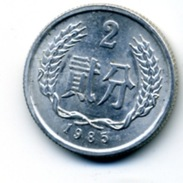 1985 2 FEN - China