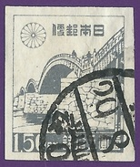 Japan 1946. Sakura #287. 1st ISSUE, NEW SHOWA STAMPS (IMPERF) 150Yen Dark Gray. Kintai Bridge, Iwakuni.