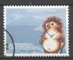 NIPPON 1989: YT 1774 / Mi 1883, O - FREE SHIPPING ABOVE 10 EURO