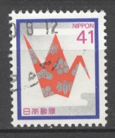 NIPPON 1989: YT 1759 / Mi 1868, O - FREE SHIPPING ABOVE 10 EURO