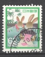 NIPPON 1989: YT 1756 / Mi 1866, O - FREE SHIPPING ABOVE 10 EURO