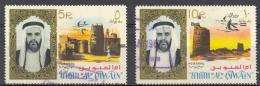 Umm Al Qiwain Sc# 17-18 Used 1964 5r-10r Sheik Ahmed Bin Rashid Al Mulla Wildlife - Umm Al-Qaiwain