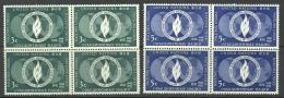 United Nations Sc# 13-14 MNH Blocks/4 1952 4th Anniversary Universal Declaration Of Human Rights - Neufs