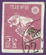 Japan 1947. Sakura #290. 1st ISSUE, NEW SHOWA STAMPS (IMPERF) 5Yen Lilac Rose. Goldfish.
