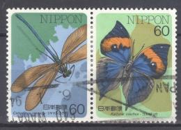 NIPPON 1987: YT 1619 - 1620 / Mi 1722 - 1723, O - FREE SHIPPING ABOVE 10 EURO