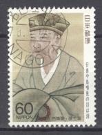 NIPPON 1987: YT 1615 / Mi 1717, O - FREE SHIPPING ABOVE 10 EURO