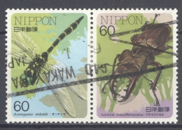 NIPPON 1987: YT 1612 - 1613 / Mi 1712 - 1713, O - FREE SHIPPING ABOVE 10 EURO