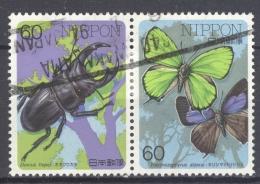 NIPPON 1986: YT 1598 - 1599 / Mi 1698 - 1699, O - FREE SHIPPING ABOVE 10 EURO