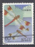 NIPPON 1986: YT 1596 / Mi 1700, O - FREE SHIPPING ABOVE 10 EURO