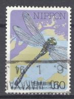 NIPPON 1986: YT 1592 / Mi 1694, O - FREE SHIPPING ABOVE 10 EURO