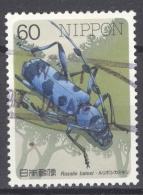 NIPPON 1986: YT 1591 / Mi 1693, O - FREE SHIPPING ABOVE 10 EURO