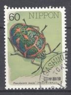 NIPPON 1986: YT 1590 / Mi 1692, O - FREE SHIPPING ABOVE 10 EURO