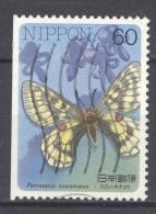 NIPPON 1986: YT 1589 / Mi 1691, O - FREE SHIPPING ABOVE 10 EURO
