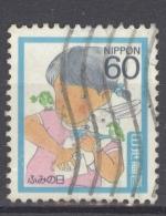NIPPON 1986: YT 1587 / Mi 1689, O - FREE SHIPPING ABOVE 10 EURO