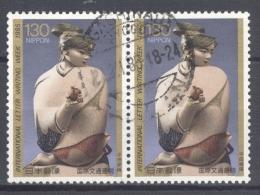 NIPPON 1985: YT 1561 / Mi 1663, O - FREE SHIPPING ABOVE 10 EURO