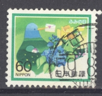 NIPPON 1984: YT 1494 / Mi 1593, O - FREE SHIPPING ABOVE 10 EURO