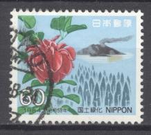 NIPPON 1984: YT 1488 / Mi 1587, O - FREE SHIPPING ABOVE 10 EURO