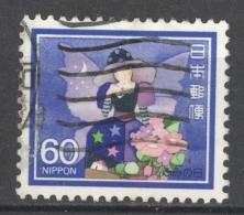 NIPPON 1983: YT 1457 / Mi 1556, O - FREE SHIPPING ABOVE 10 EURO
